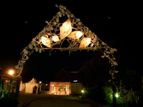 Lantern Archway